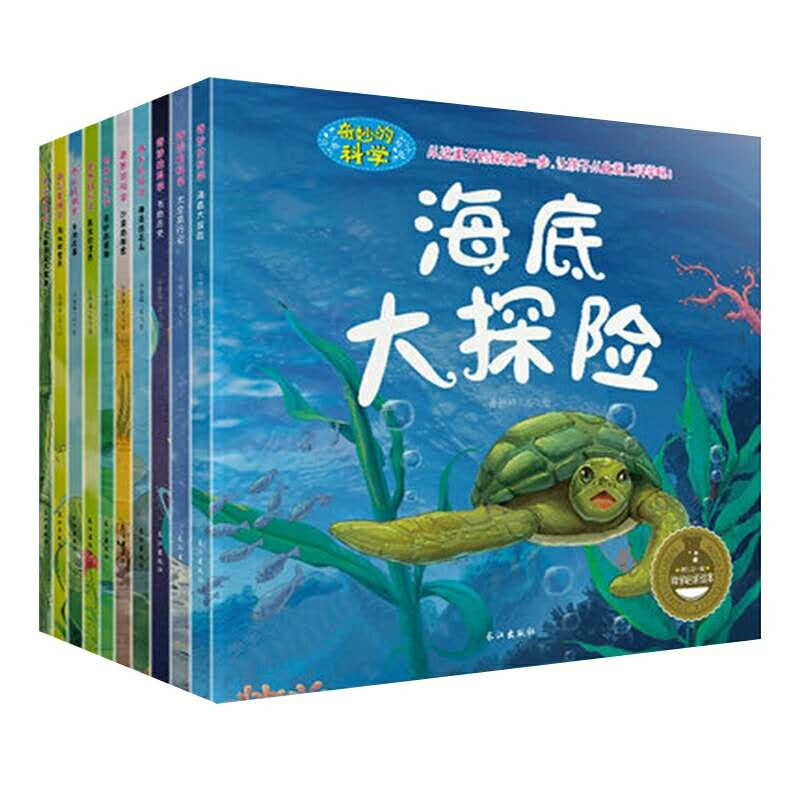 10 Book/set Children's Science Colorful Picture Story Books Bedtime Stories Chinese Learning Han Zi Character Book