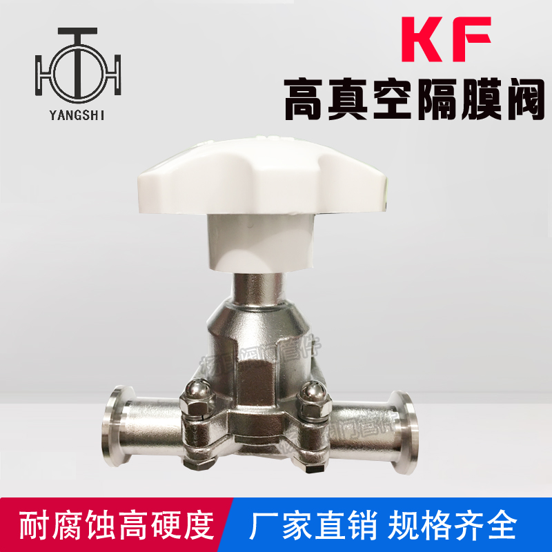 Stainless steel manual high vacuum diaphragm valve GM series KF16 KF25 manual quick diaphragm valve цена и фото
