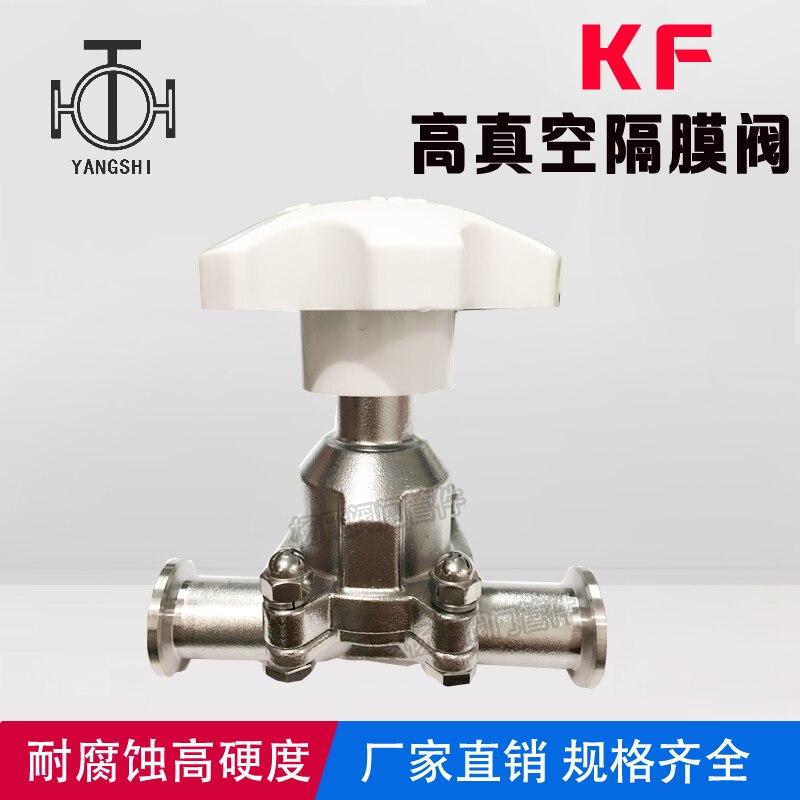 все цены на Stainless steel manual high vacuum diaphragm valve GM series KF16 KF25 manual quick diaphragm valve онлайн