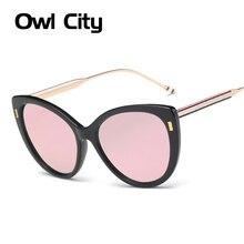 Women Cat Eye Sunglasses Retro Brand Desginer Sun Glasses Vintage Sunglass Female Rivet Glasses Shadow Style Eyewear UV400