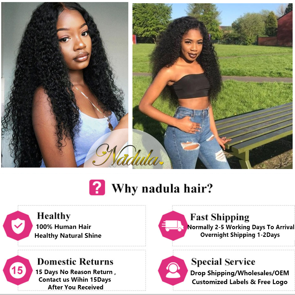 Nadula Hair 3 Bundles With 2Pcs Closures  Curly Hair With Closure 100%   With Lace Closure 6