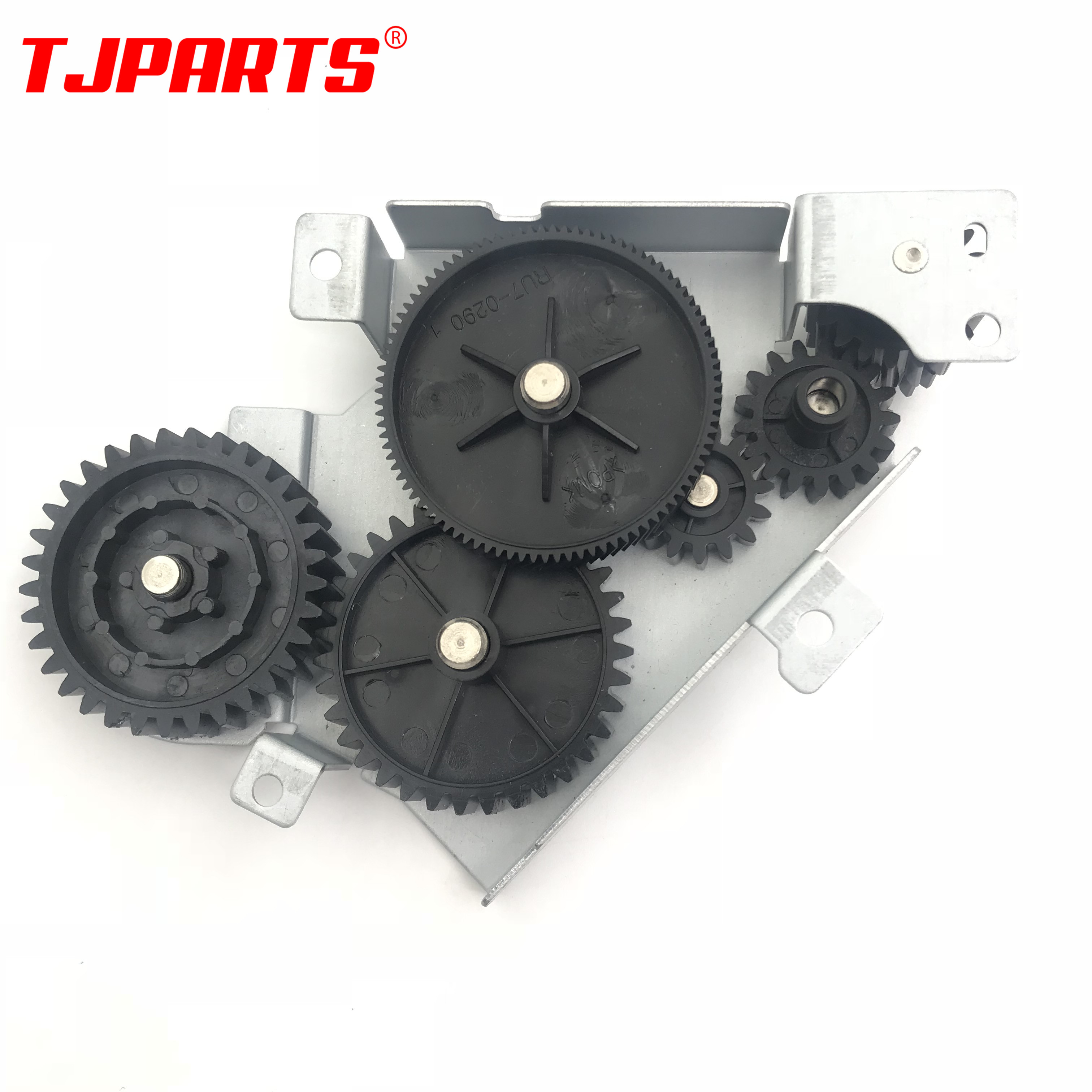 RC2 2432 M601 RC2 2432 M600 Arm Swing Plate Gear Assembly Side Plate Fuser Drive for