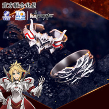 [Fate apocrypha] anime anel 925 prata esterlina mordred sabre vermelho destino grande pedido fgo figura de ação presente
