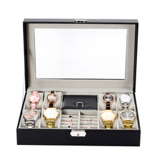 2 In One 8 Grids 3 Mixed Grids PU Leather Watch Boxes Storag