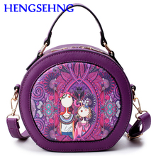 Free shipping hengsheng forest women messenger bags with single shoulder women bags of high quality leather female shoulder bags