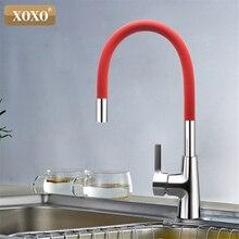 XOXO 360 Новое поступление, 7 цветов, силикагель нос любой направление вращения кухонный кран для горячей и холодной воды, смеситель 1301R