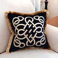 Decorative Sofa Cushions European Couch Seat Luxury Chair Pads Decor Cute Cushion Pillows Coussin Chaise Lounge Pillow 50B0279