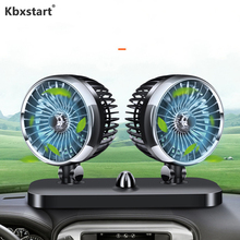 Kbxstart Car Fan 12V/24V  Dual Head Low Noise Powerful Cooling Electric Portable Rotatable Air For Track