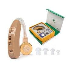 BTE aide auditive amplificateur de son vocal AXON F 138 prothèses auditives derrière loreille réglable soins de santé