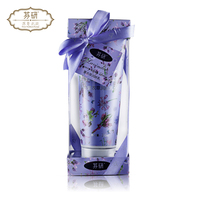 Frejya 230ml Lavender Whitening Body Lotion For Moisturizing Anti Aging Body Creams And Lotions Nourishing Deep