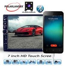2 DIN 7 pollici schermo di tocco di Bluetooth Supporto Videocamera vista posteriore Vivavoce FM USB TF AUX MUTE ALTI BASSI Auto MP5 MP4 lettore radio