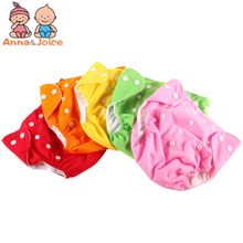 10 Pcs/lot Baby Diaper One-size Adjustable Washable Cloth Diaper Nappy Urine Pants for 3-12KG(China)