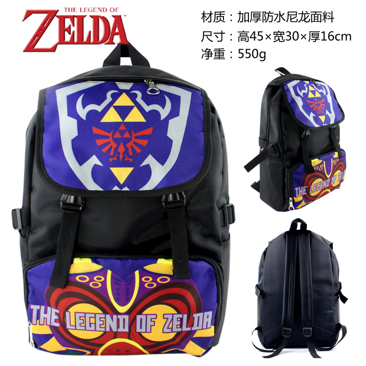 The legend of Zelda Logo backpack Boys Girls School Bags For Teenagers Backpacks Schoolbags Mochila Kids Best Gift 6871qyh036b good working tested