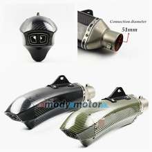 51mm snake Universal Motorcycle Modified Scooter Exhaust tip system Muffle pipe GY6 CBR CBR125 CBR250 CB400 CB600 YZF FZ400 Z750