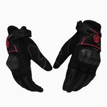 Новый 2015 Марка Углеродного Волокна Мотоцикл Перчатки Дышащие Перчатки Мотокроссу Мотоцикл Велоспорт Перчатки luva guantes мотоцикл moto