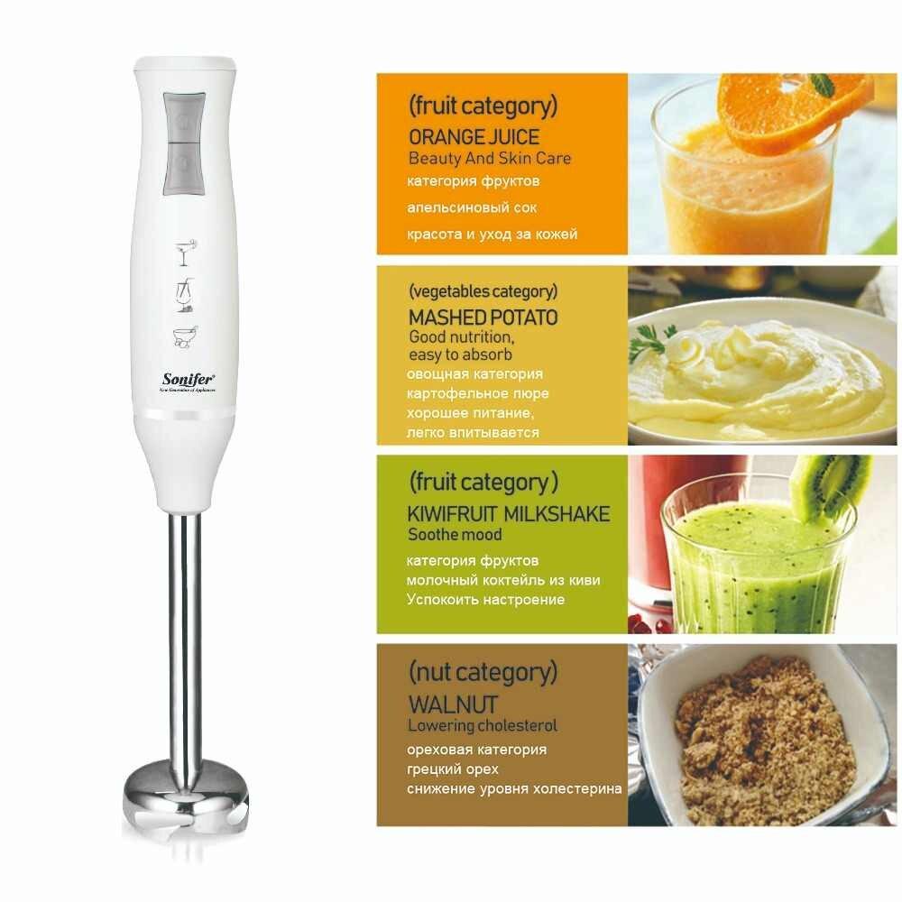 2 velocidades liquidificador elétrico 3 em 1 misturador de alimentos cozinha smoothies destacável mão liquidificador batedor ovo vegetal salada frutas sonifer