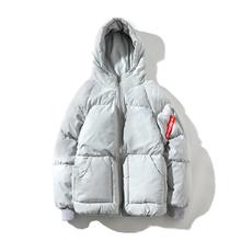 Wysokiej jakości na co dzień z kapturem parki męska kurtka zimowa 2019 moda stałe gruby ciepły płaszcz męskie zimowe parki Plus rozmiar 3XL 4XL 5XL tanie tanio Mężczyźni COTTON Poliester REGULAR Grube NONE zipper HZ088 Suknem 1200G AILOOGE