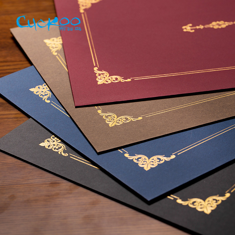 Honor Certificate Classical Retro Double Line Gilding Envelope A4 Certificate Cover Letter Contract Document Folder 6 Pcs/set