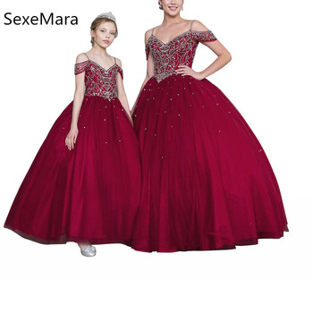 New Princess Customized Ball Gowns Beading Tulle Flower Girls Dress Quinceanera Dresses Elegant Girls Wedding Party Dresses