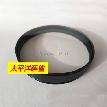 New Front 1st Optical lens block glass group Repair parts For Nikon AF-S 70-200mm f/2.8G ED VR II lens