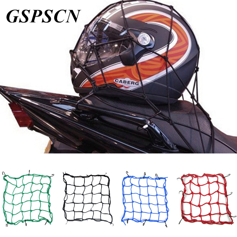 GSPSCN 40*40cm Motorcycle Helmet Net Fuel tank Nets 25 Mesh Strap Cable for Storage Carrier Bags,Cargo Fix Net for Sundries Net