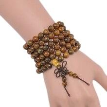 Fragrant Green Sandalwood 108*8mm Buddhist Prayer Beads Mala Necklace/Bracelet T558