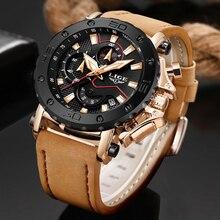 LIGE reloj analógico de cuero para hombre, cronógrafo deportivo Masculino, militar, con fecha