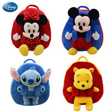 Disney Mickey Mouse Plush Backpack School Bag Plush Toys Winnie The Pooh Minnie Mouse Stuffed Doll Birthday Gift for Children(China)