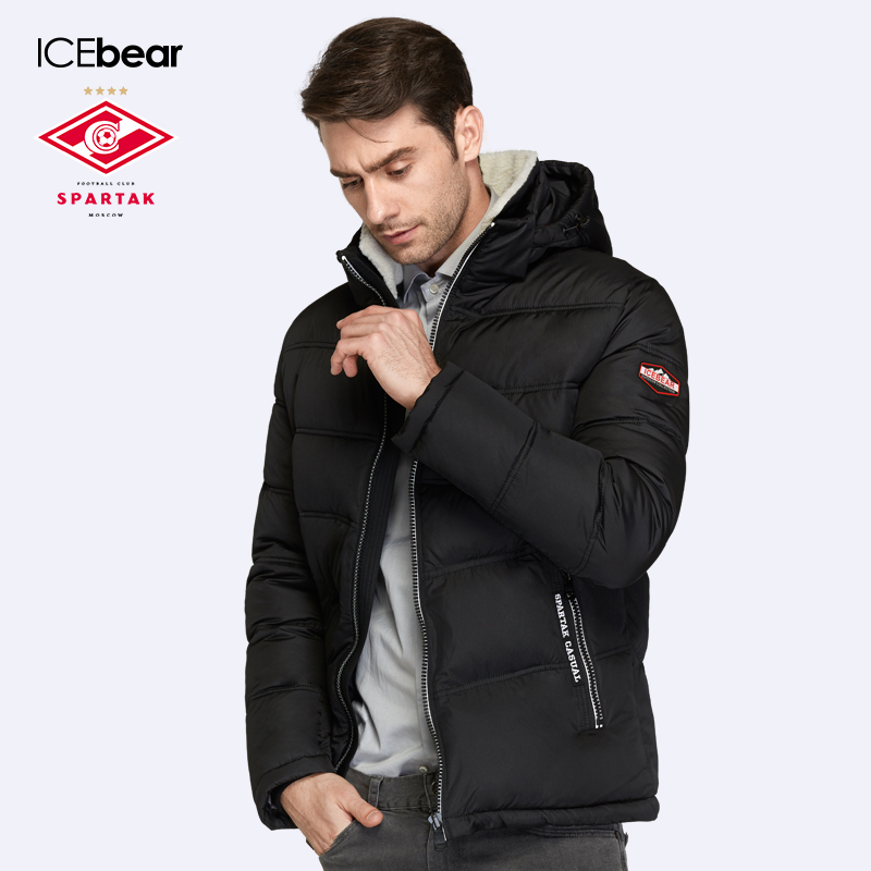Discount Mens Winter Jackets Promotion-Shop for Promotional ...