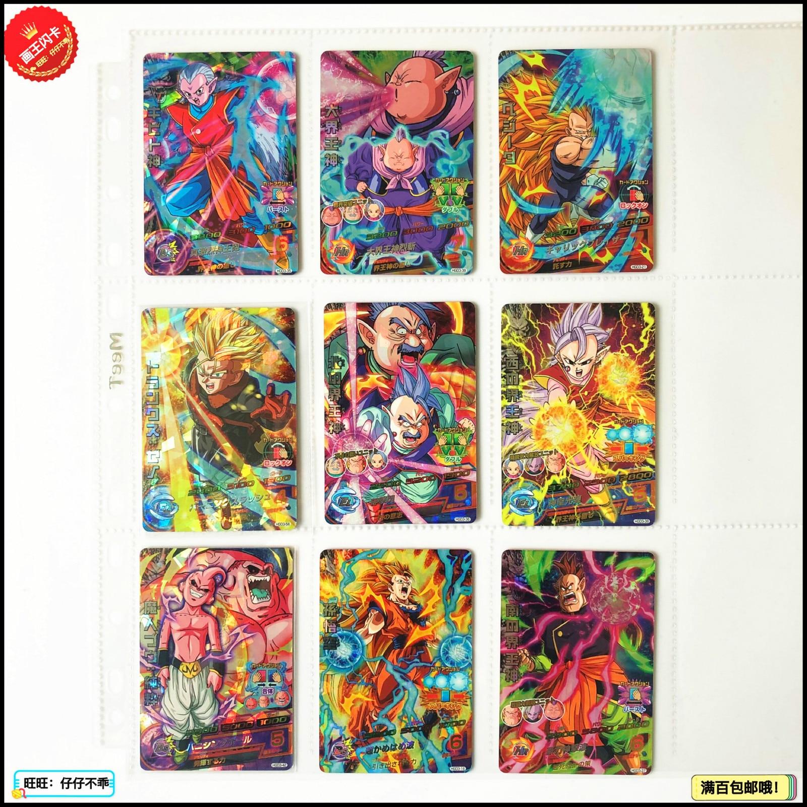 Japan Original Dragon Ball Hero Card SR Flash 3 Stars HGD3 Goku Toys Hobbies Collectibles Game Collection Anime Cards