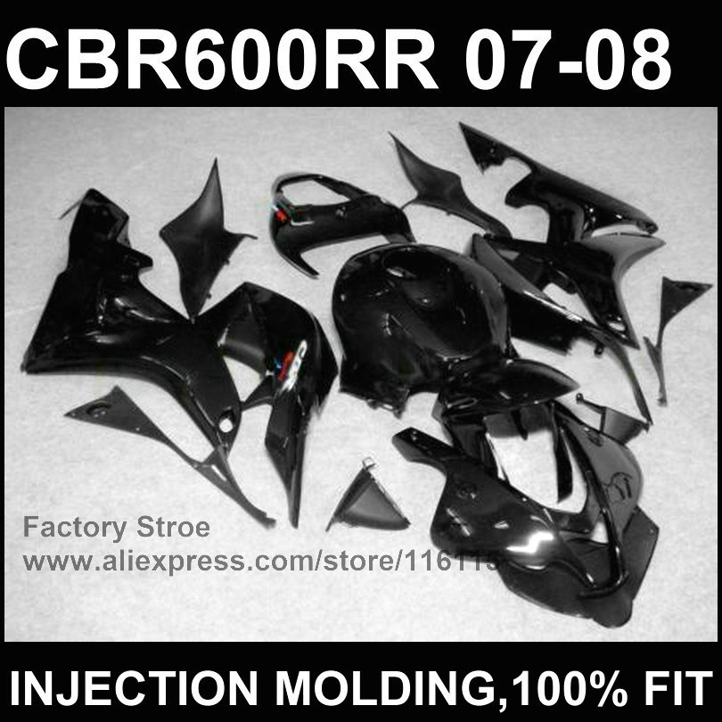 Glossy black body repair parts Injection molding for HONDA F5 CBR 600 RR  2007 2008 OEM fairing parts cbr600rr  07 08 high quantity oem low volume injection molds of plastic parts with national standards for the surface coating