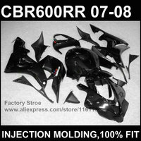 Glossy black body repair parts Injection molding for HONDA F5 CBR 600 RR 2007 2008 OEM fairing parts cbr600rr 07 08
