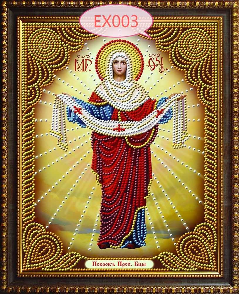 5D Tự Làm Tranh Gắn Đá Chéo Nữ Thời Trang Tôn Giáo Biểu Tượng của Nhà Lãnh Đạo Kim Cương Khảm thực sự tôn giáo nam kim cương thêu ren