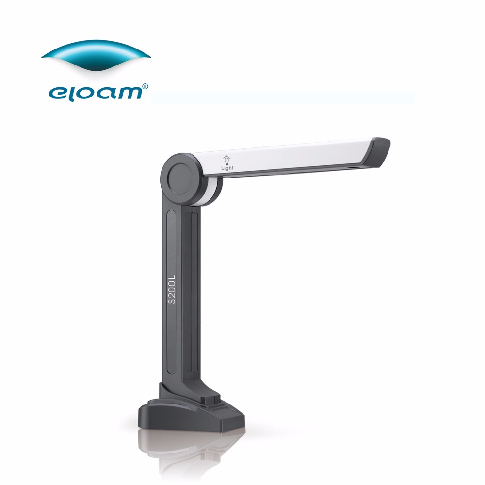2 MP  HD Capture OCR Book Scanner High Speed Portable visualizer S200L