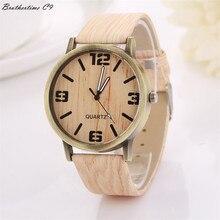 Superior New Wood Grain Watches Fashion Quartz Watch Wristwatch Gift for Women Men