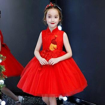 Estilo chino de lujo Pavo Real rojo niñas vestido de princesa niños ropa adolescentes evento sagrado partido vestidos niños ropa de moda