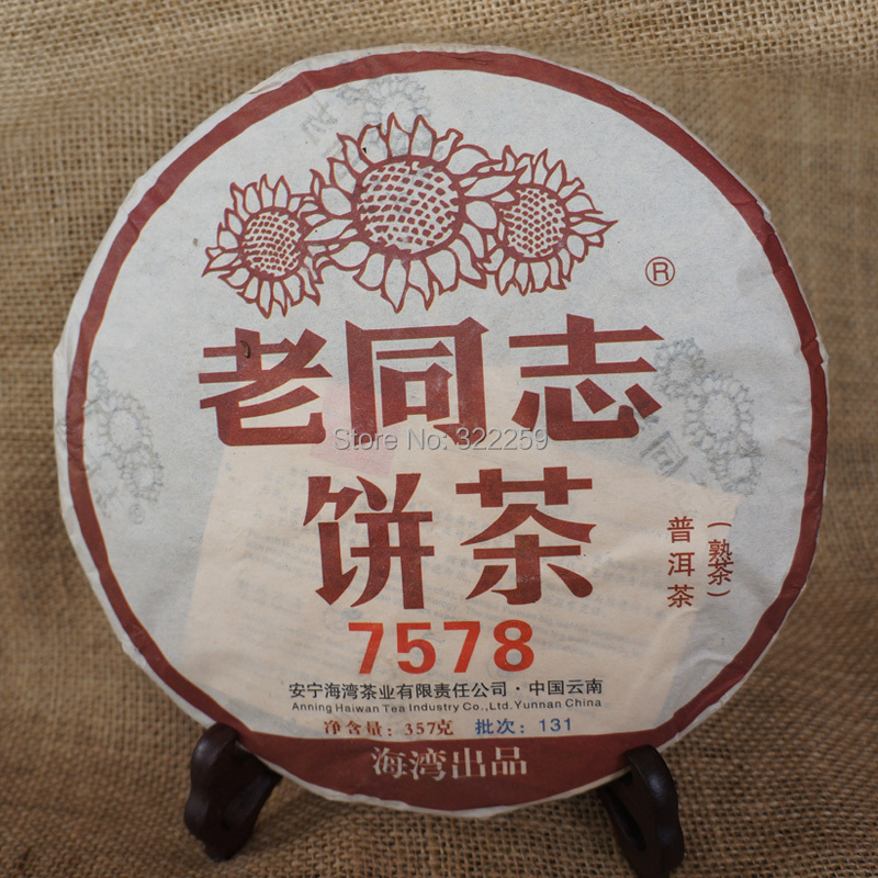 [GREENFIELD] 2013 yr,haiwan 7578 131 Yunnan Anning Haiwan Old Comrade Ripe Puerh Pu-erh haiwan pu erh tea 357g