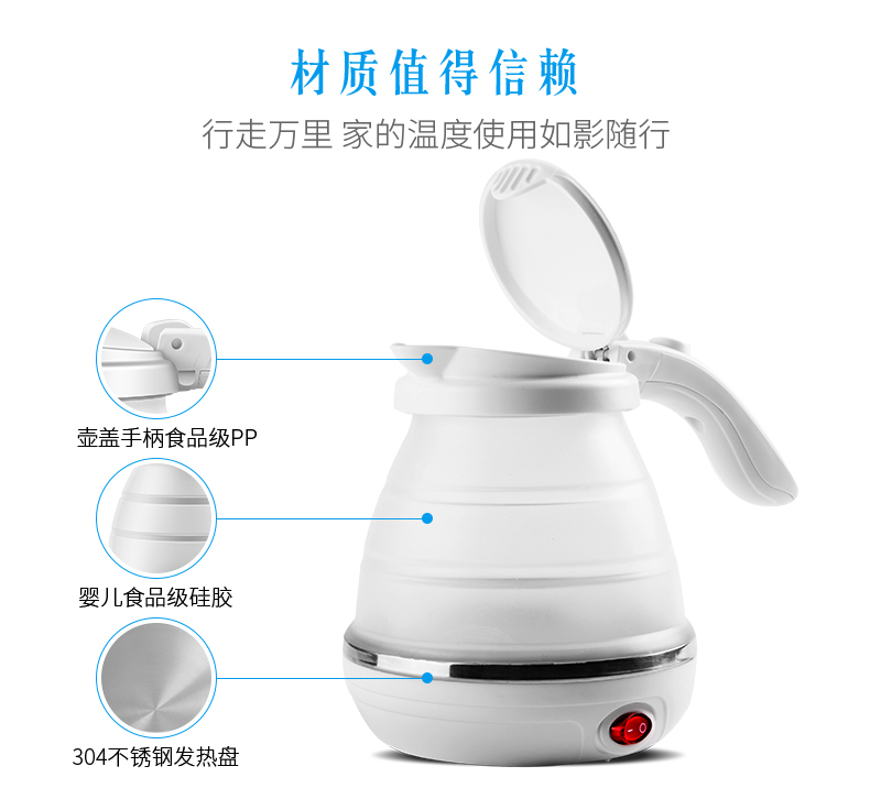 Electric Kettle Z05 Travel Folding Electric Kettle Mini Water Cup Kettle Home Travel Portable 4