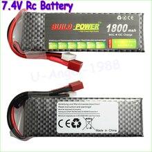 Build Power Li-Polymer Lipo Battery 7.4V 1100mah 1300mah 1500mAh  1800mah 2200mah 2600mah max 40C for RC Car Boat Quadcopter FPV