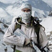 التكتيكية الصيد التمويه قناع وجه بالاكلافا Airsoft الألوان والعتاد العسكرية للدراجات النارية التزلج الدراجات حماية قناع الوجه الكامل