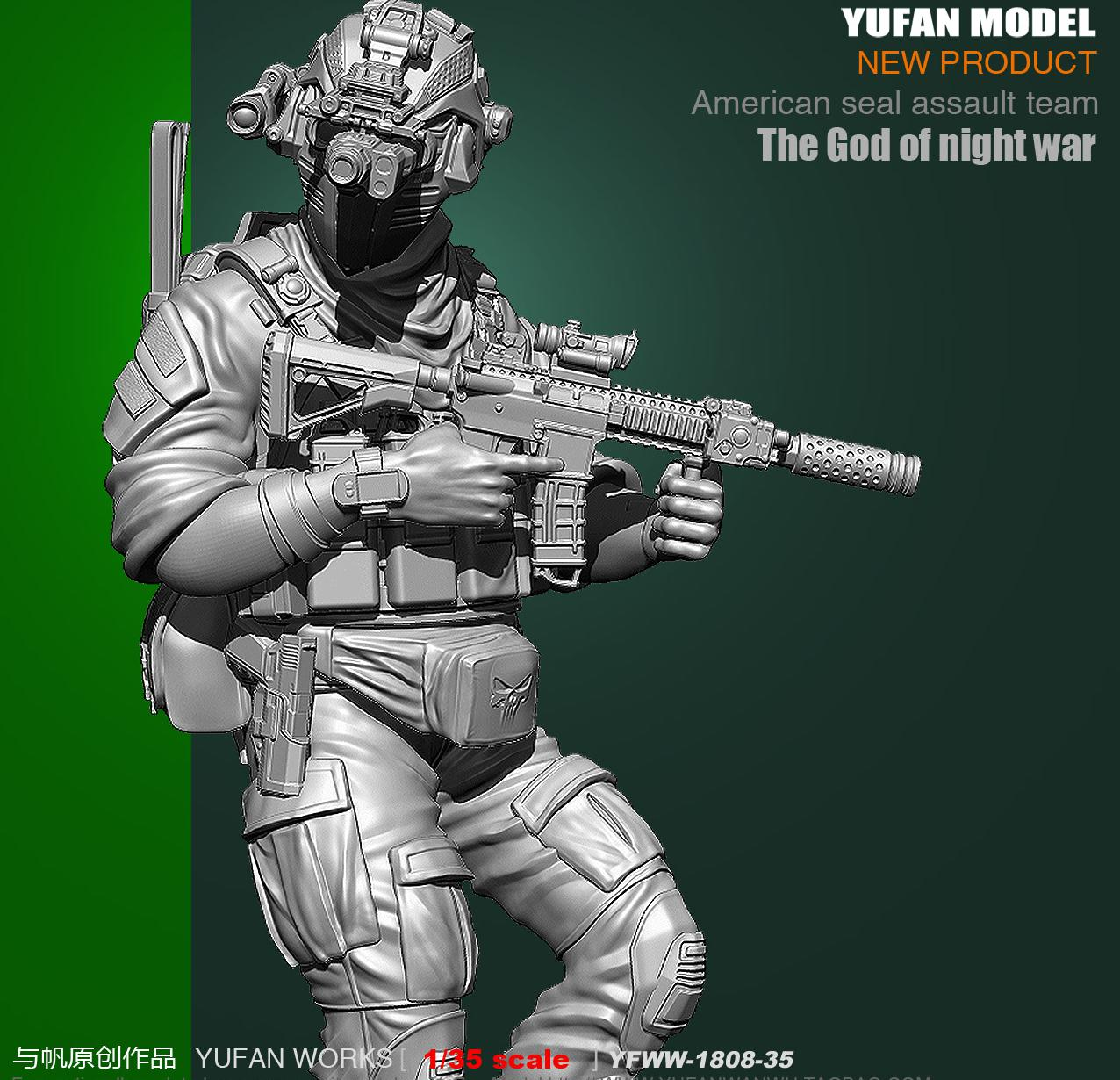 Yufan Model 1/35 Resin Soldier  Assembly Figura US Army YFWW35-1808