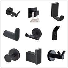 SUS 304 черные крючки для халатов из нержавеющей стали, настенный крючок, вешалка для одежды, крючки для полотенец, дверные крючки, аксессуары для ванной комнаты