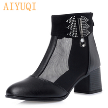 AIYUQI Women summer genuine Leather Boots, sexy Mesh breathable Brogue Ankle Motorcycle Boots Fashion sandals hollow out shoes недорого