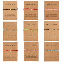 Rinhoo Fashion Bracelets & Pendants With Card Alloy Love and Stars