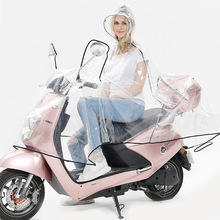 Yuding Plastic Bicycle Raincoat Transparent Travel Poncho Motorcycle/Electrombile Rainwear for Women\men with Reflective Brim