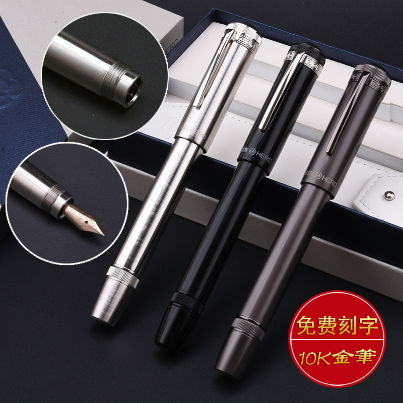 Git Hero H718 Fountain Pen 10k Gold Nib Rotary Piston Ink Converter Cover Hidden Flexible Nib Business Office Gift Box hero 310b metal fountain pen