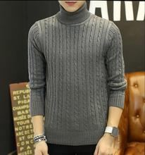Водолазка для мальчика Молодежи свитера Серый зимний Теплый свитер человек Свитер мужчин