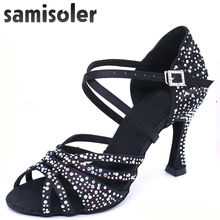 Samisoler Brown 2019 New Latin Dance Shoes ballroom dance shoes latin Rhinestone Ballroom