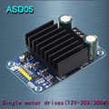 ASD05 300W/10V-30V DC Motor Driver High-power module/smart car driver