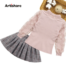 Girls Clothes Striped Childrens Clothing Suits Lace Blouse + Skirt 2pcs Teenager Clothing Sets Kids Clothes For 6 8 10 12 13 14